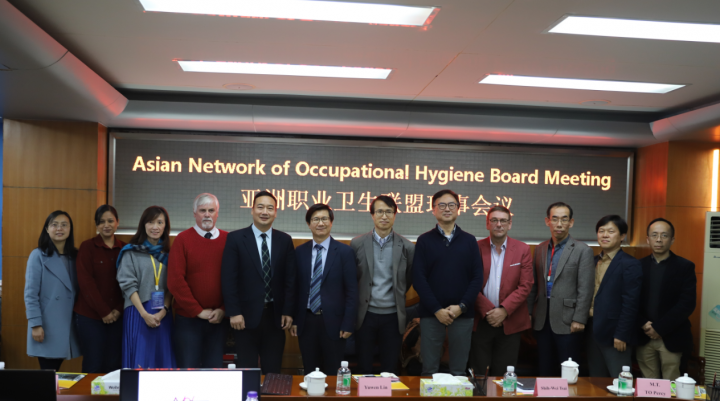 2017 ANOH Board Meeting