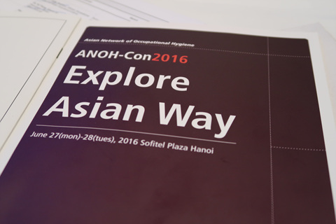 2016 ANOH Conference 01